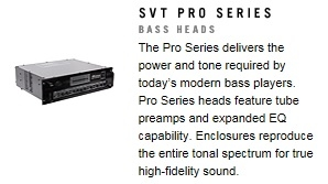SVT PRO Series